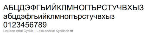 LexikonArial Kyrillisch